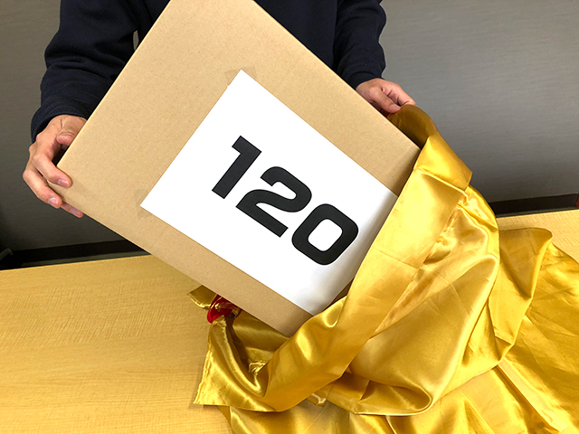BIGなゴールドプレゼント袋120サイズ①