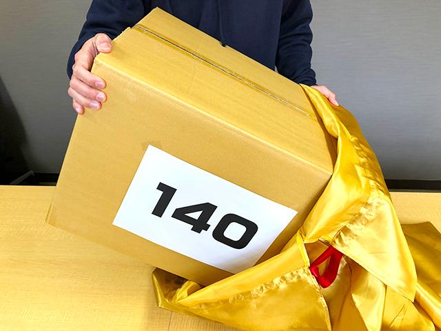 BIGなゴールドプレゼント袋140サイズ②